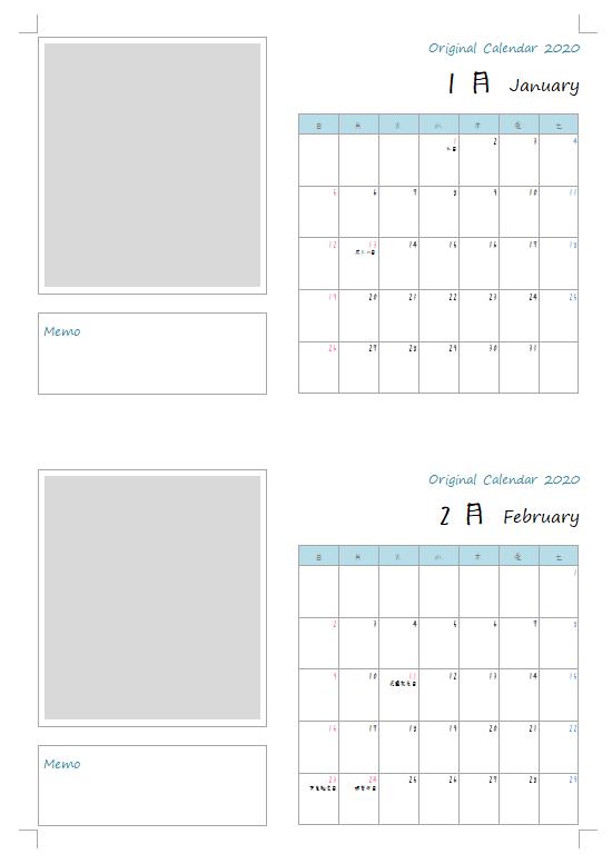 写真でおしゃれに! オリジナル卓上カレンダーを無料テンプレートで作成!!16