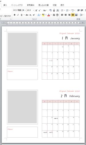 写真でおしゃれに! オリジナル卓上カレンダーを無料テンプレートで作成!!10
