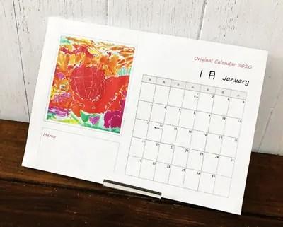 写真でおしゃれに! オリジナル卓上カレンダーを無料テンプレートで作成!!1