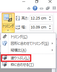 オリジナル卓上カレンダーエクセル版5