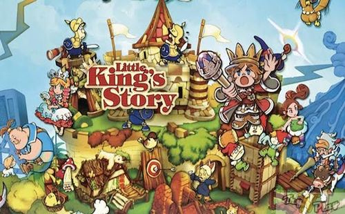 new's little king story