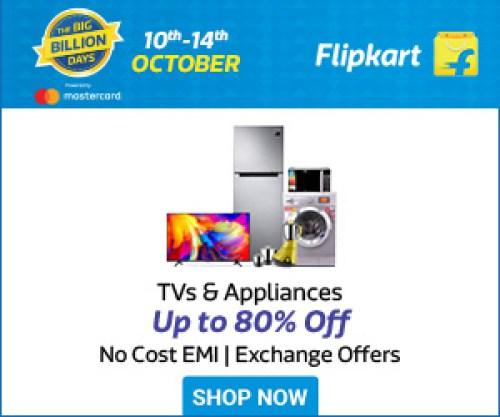 electronics sale 2018 flipkart