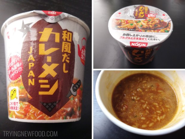 Nissin Japanese Style Curry Meshi JAPAN