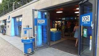 ドイツベルリンにあるDDR博物館