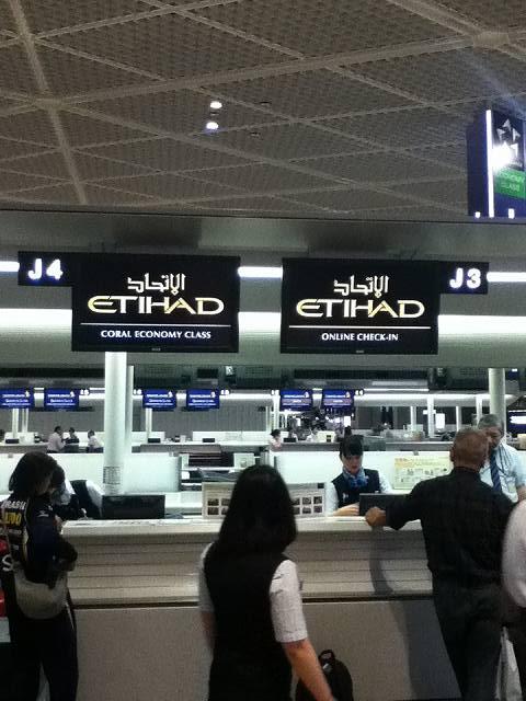 エティハド航空でまずはアブダビまで