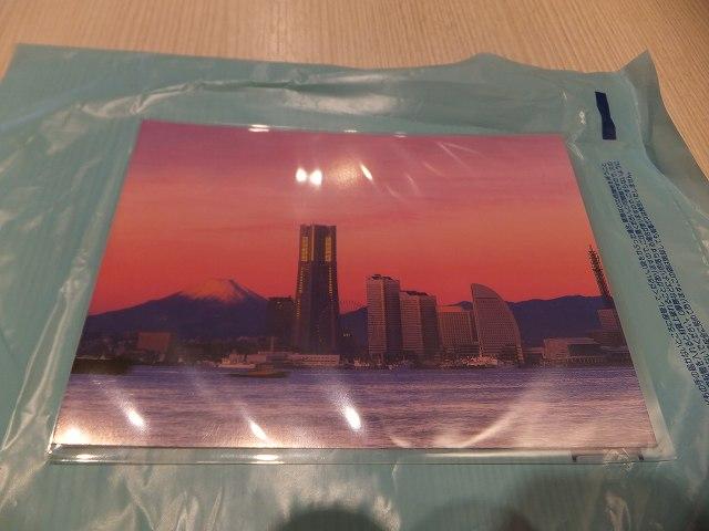 韓国の友達に出したポストカード