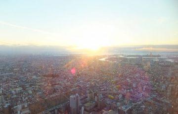 あべのハルカス展望台からの景色:夕焼け