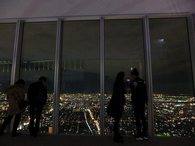 あべのハルカス展望台の夜景:デートにおススメスポット