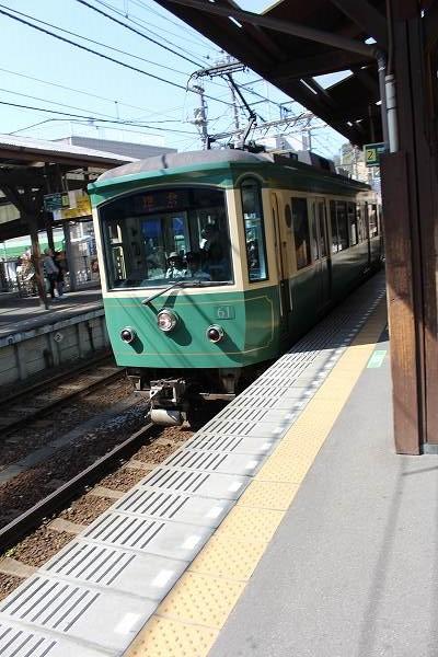 江ノ電に乗ってJR鎌倉駅へ!