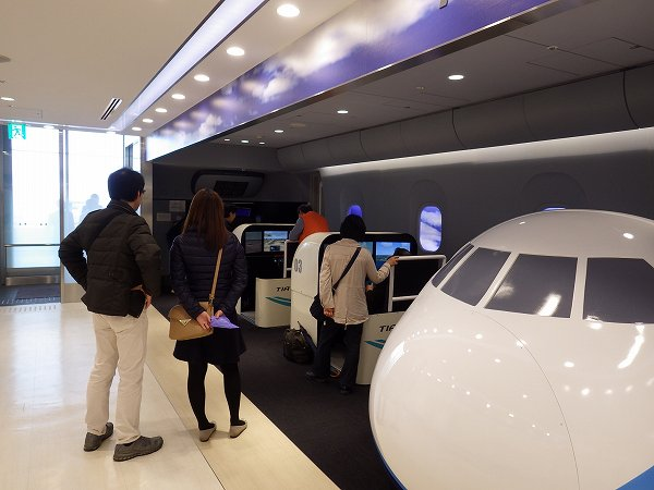 飛行機シミュレーター:羽田空港国際線ターミナル
