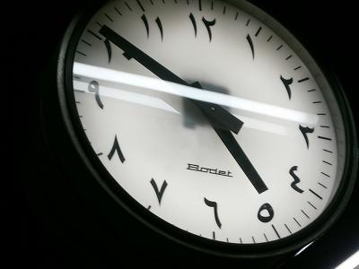 エジプトの時計:やっぱり読めません…
