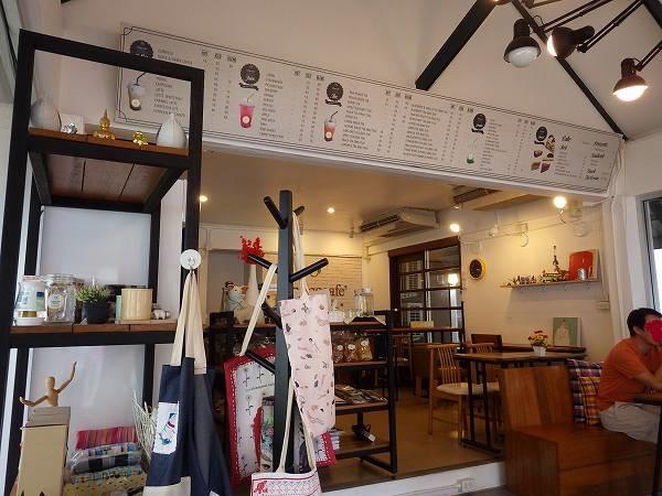 ニマンヘミンのおススメのノマドカフェ