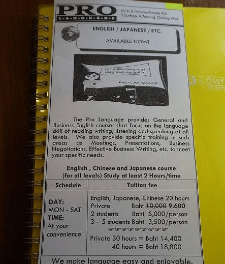 英会話学校のお値段inチェンマイ