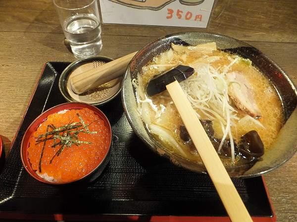 北海道ラーメン&いくら丼:ニセコ住み込み:リゾートバイト体験記