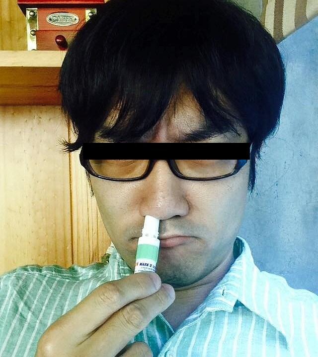 ヤードム:POYSIAN:ポイシアン、タイの鼻嗅ぎ薬