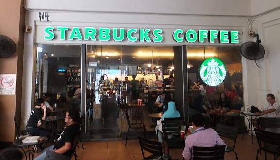 マラッカのカフェ:スターバックス:海外ノマド生活