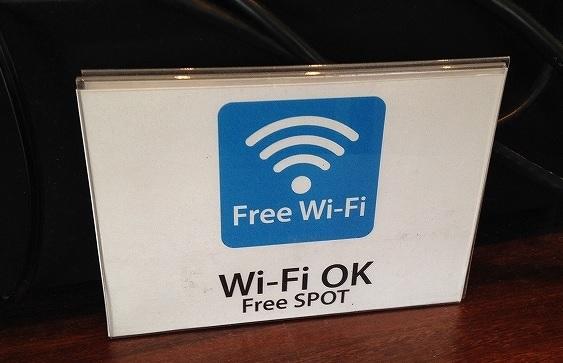 無料wifi:沖縄カフェノマド作業