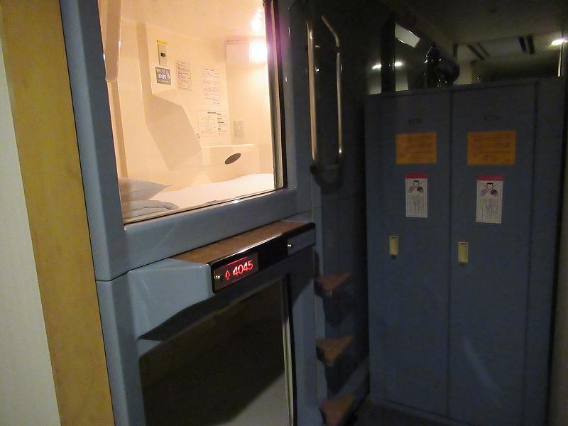 カプセルホテル蒲田:ロッカーが隣にあり便利