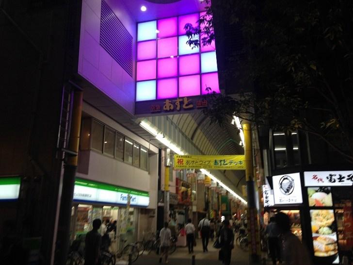 京急蒲田につながる商店街