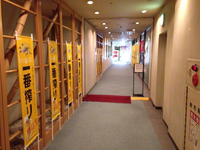 カプセルホテル蒲田:館内が広くてゆったり♪