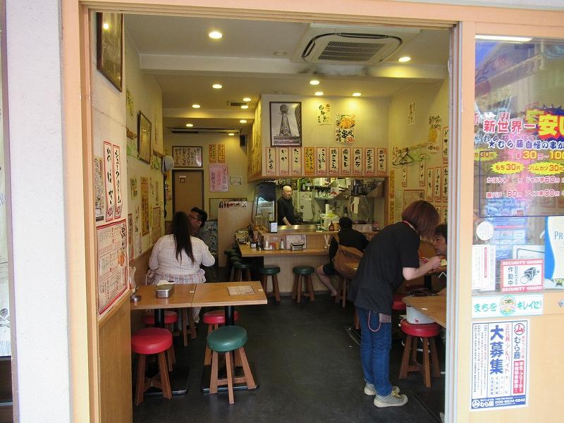 串カツを食べに入ったお店:新世界
