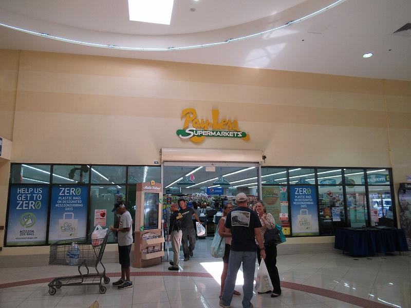 ペイレススーパーマーケット:アガニャショッピングセンター