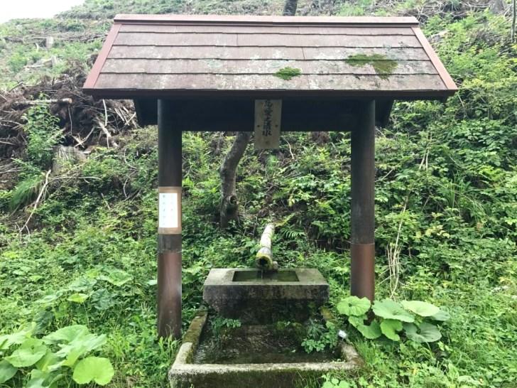 田束山にあった水飲み場(飲めない)