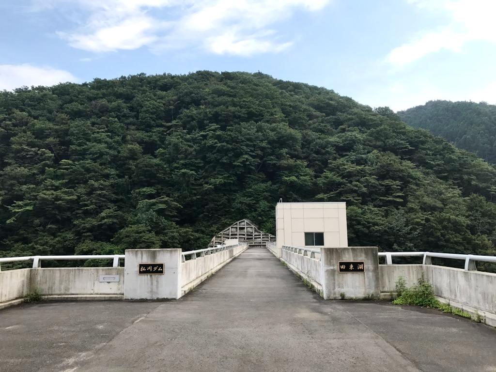 田束山途中にあったダム