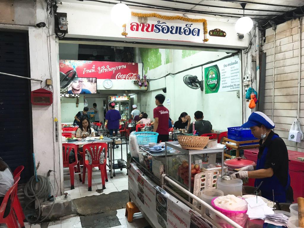 ローカルな食堂:バンコク:ドンムアン空港近く