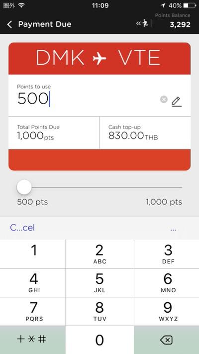 500ポイント使うと航空券は830バーツ
