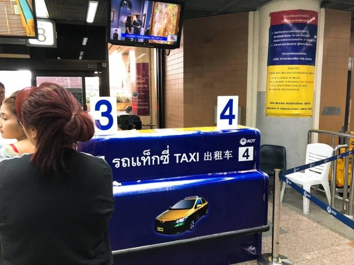 タクシー乗り場:ドンムアン空港