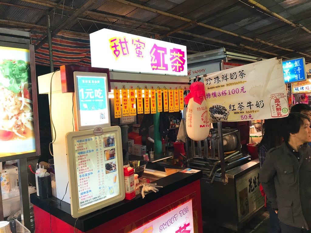 タピオカミルクティーを買いました:台湾ナイトマーケット