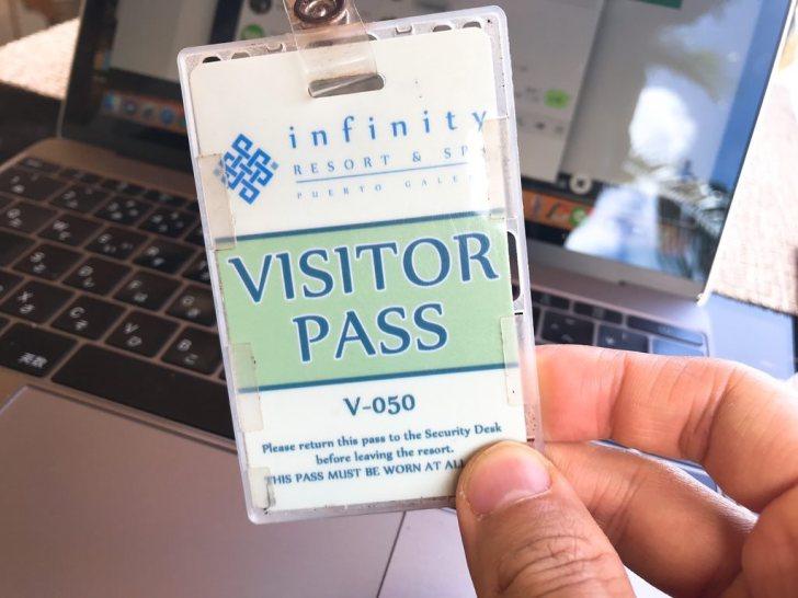 ビジターで訪れました・infinity