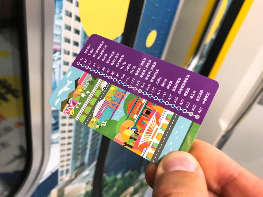 カードも買いました♪MRTのカード500台湾ドル