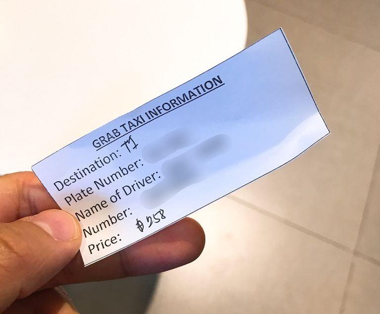 タクシー呼んでもらった・エアアジア系列のホテル・マニラ