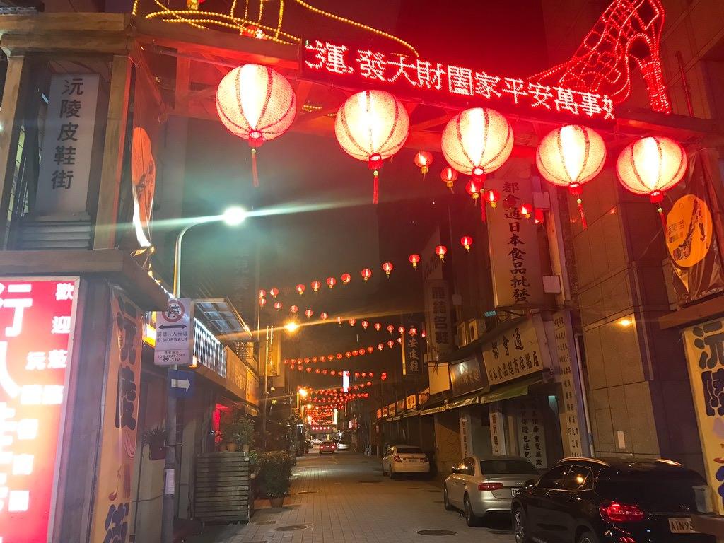 旧暦正月でお店が全然空いてない・台湾旅行2