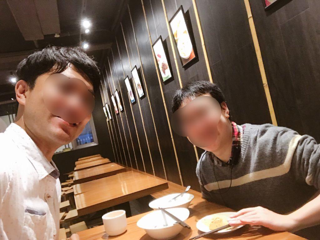 台湾人の友達とご飯:台湾旅行