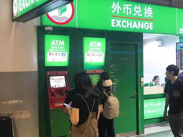 タイ・ATM