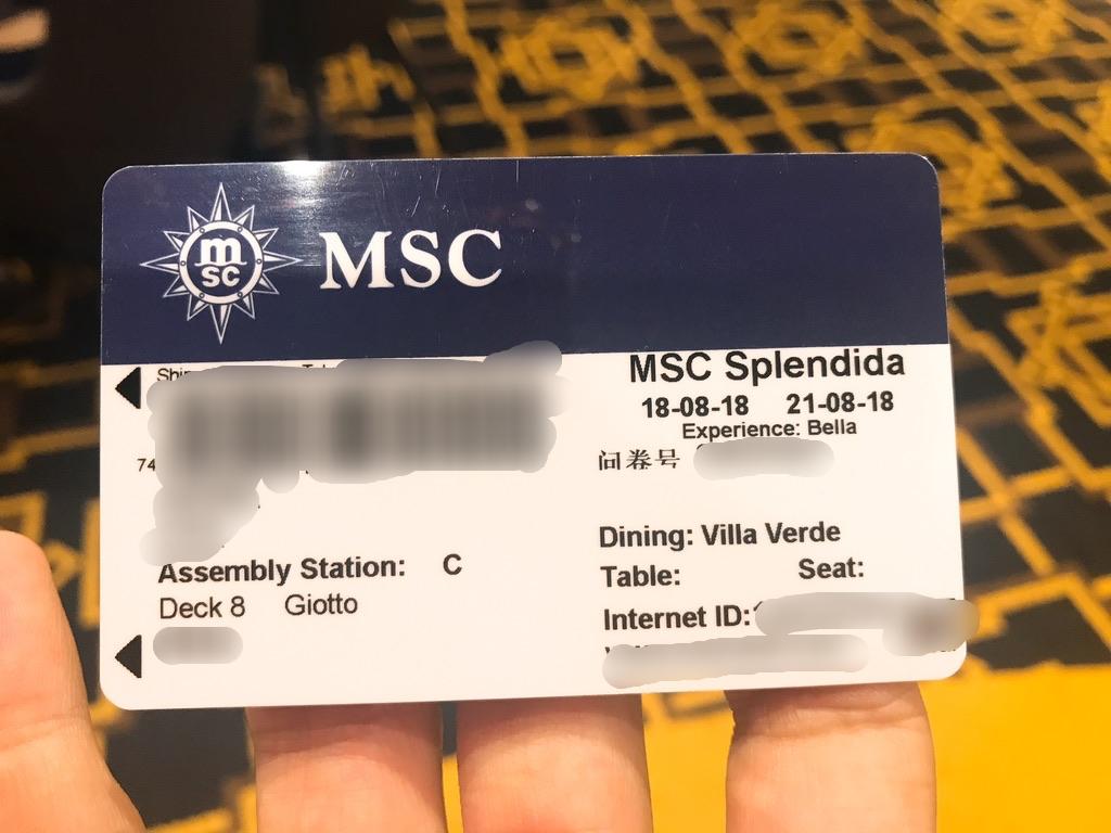 MSCスプレンディダでのカード