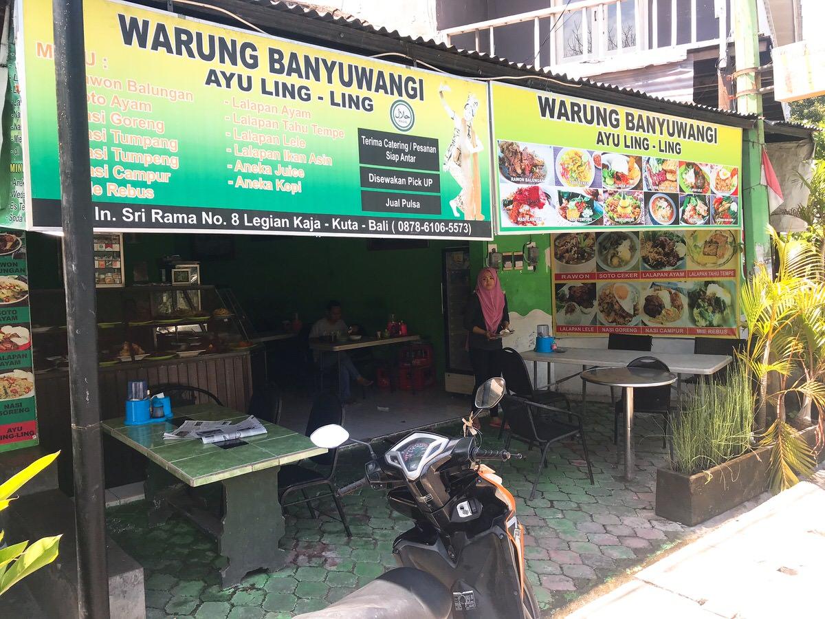 インドネシア・バリの食堂