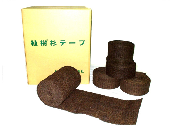 植樹杉テープ