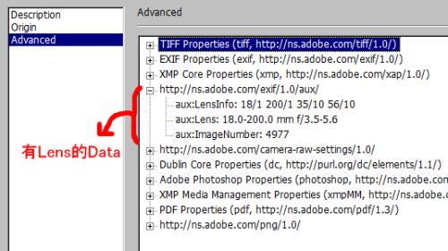 LR/PS 匯出照片的 EXIF 裡還保留 Lens data