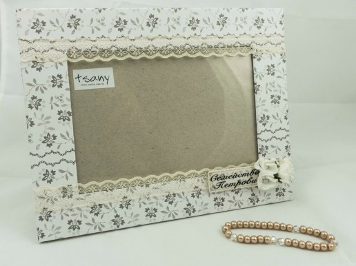 wedding_frame