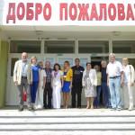 Reisegruppe mit Lehrerinnenteam