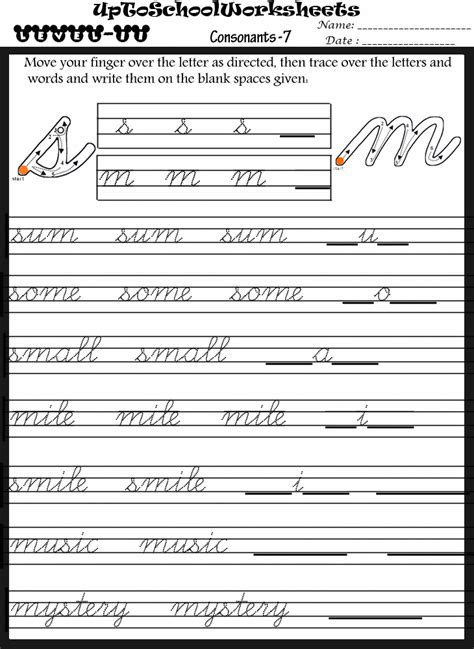 handwriting worksheets preschools playschools schools