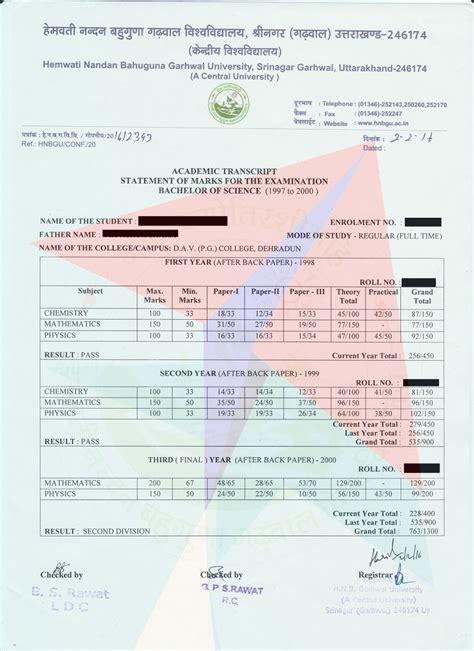 transcripts hemvati nandan bahuguna garhwal university transcripts fast