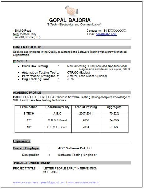 ece resume format resume format freshers resume format