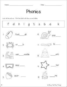 phonics worksheet pack phonograms kindergarten grade tpt