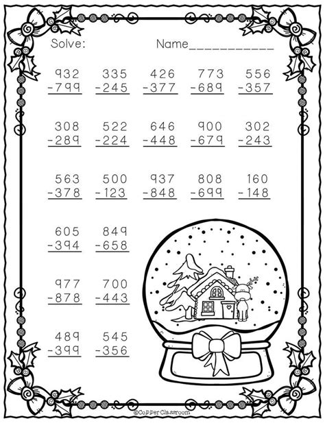 free digit subtraction regrouping christmas theme 3 nbt