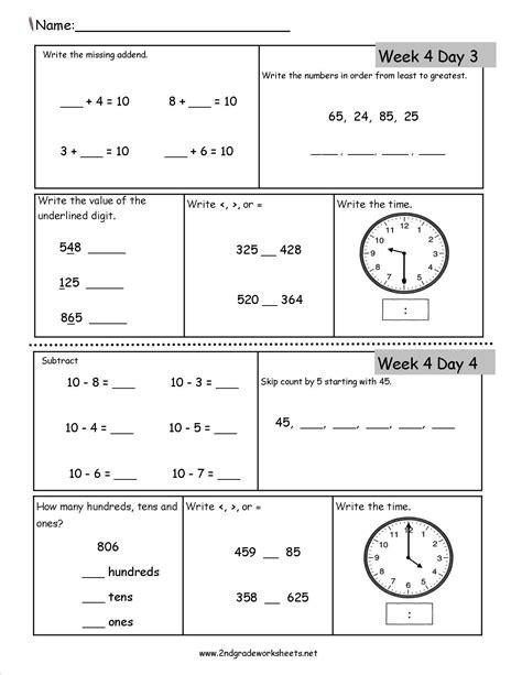 daily 2nd grade math worksheets spiral 2nd grade
